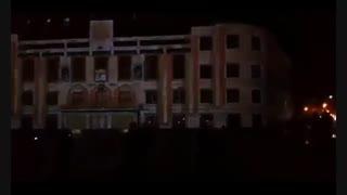 نورپردازی جذاب ساختمان شهرداری مشهد