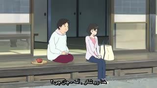 انیمه سینمایی فوق زیبا و احساسی Wolf Children بچه های گرگ با زیرنویس پارسی