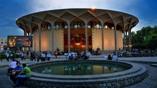 ویدیو 360 درجه : گشت نوروزی در ساختمان تئاتر شهر تهران
