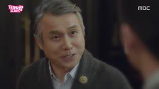 قسمت 05 سریال کره ای دفتر درخشنده Radiant Office 2017 با زیرنویس فارسی