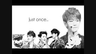 just once. baekhyun and chen