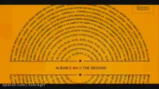آهنگ فوق العاده-سامی بیگی و سیجل و بهزاد لیتو