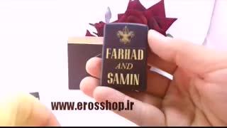 حکاکی لیزری سفارشی فندک زیپو اصل - www.erosshop.ir