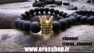 دستبند مهره سنگی با تاج نگین دار سواروسکی - www.erosshop.ir