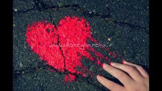 هه .......عشق