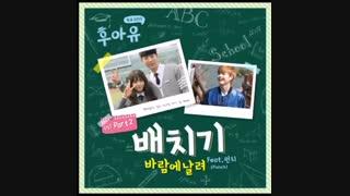 ost سریال مدرسه۲۰۱۵- school 2015