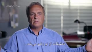 مستند ردپای هیتلر با زیرنویس فارسی