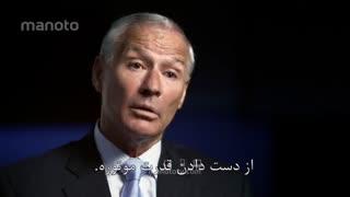 دانلود مستند پیام اضطراری