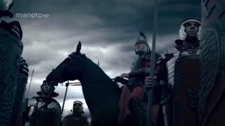 قیام بربرها با دوبله فارسی - قسمت 1