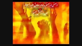 وصف جهنم از زبان مبارک امام صادق علیه السلام