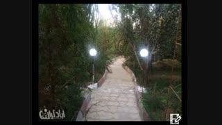 باغ ویلا ۱۳۰۰ متری در کردزار