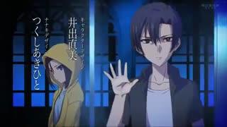 "Opening anime ""Mayoiga""+ ت"
