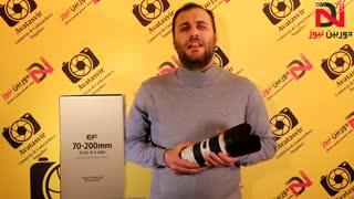 ویدئو معرفی لنز Canon-70-200mm-f-2.8-l-IS-II-USM-دوربین نیوز