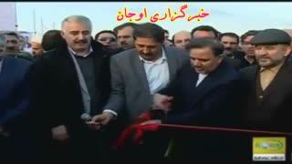 افتتاح قطعه 2 و 3 بزرگراه بستان آباد توسط آخوندی وزیر را ه و شهرسازی