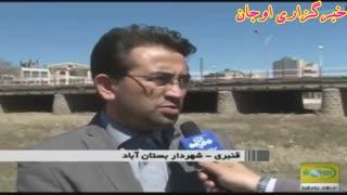 گزارش تلویزیونی مشکلات رودخانه اوجان چای بستان آباد