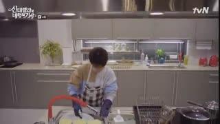 سریال کره ای سیندرلا و چهار شوالیه قسمت چهارم