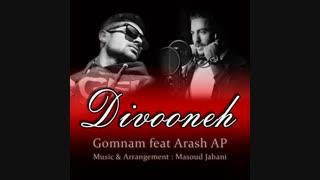 Arash Ap FT Gomnam - Divooneh