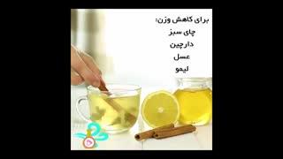 طرز تهیه انواع چای گیاهی