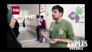 مهمانی خدا روی زمین; دختر و پسرهای ایرانی برای خوزستان سنگ تمام گذاشتند