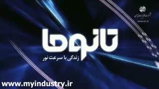 نگاهی به تانوما، سرویس جدید مخابرات ایران