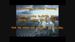 (انگلیسی)True Story About Imam Mahdi(as) and Mosque of Jamkaran
