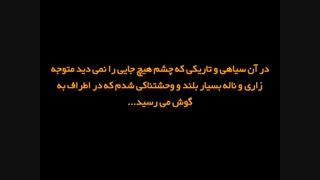 داستان واقعی و عجیب در مورد امام زمان(عج) و مسجد جمکران