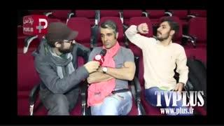 پپِرونی خوران خنده دار پژمان جمشیدی و محسن کیایی رکورد فروش تئاتر را جابه جا کرد