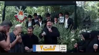 مداحی حمید فرخ نژاد با آهنگ شادمهر