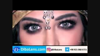 لنز رنگی دهب-گری گرین | DibaLens.com-DHAB Gray Green