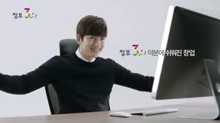 Ji Chang Wook - Goverment Public Service Advertisement