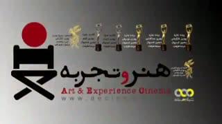 دانلود کامل فیلم آوانتاژ - لینک در توضیحات
