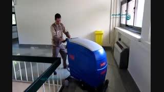 اسکرابر / کفشوی بهداشتی مراکز آموزشی - اسکرابر کابلی