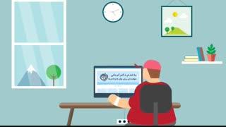 رژیم غذایی آنلاین دکتر کرمانی را بشناسید
