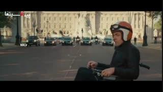 سکانس تعقیب و گریز با ویلچر در فیلم جانی اینگلیش دوباره متولد میشود(Johnny English Reborn,2011)