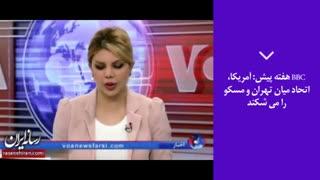 پنجره خبری 50 | علت حساسیت بی بی سی فارسی بر روی ابراهیم رئیسی چیست؟