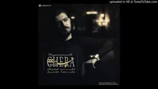 ali baba-chera......موزیک از علی بابا بهه نام چرا