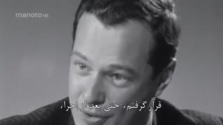 مستند بیتل ها در برابر رولینگ استونز با زیرنویس فارسی