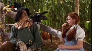 سکانس ملاقات مترسک در فیلم جادوگر شهر از(The Wizard of Oz,1939)