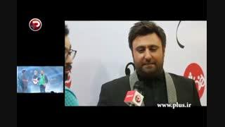 محمد علیزاده: این همه سال برای دیدن امروز زحمت کشیدم/من به تصمیم پدر و مادر مرتضی پاشایی احترام می گذارم