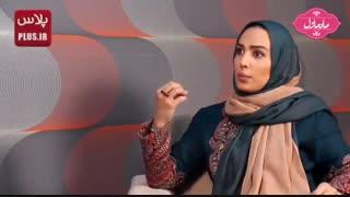 داستان خواستگارهای فراوان این بازیگر زن سینمای ایران: یکی شان خیلی پولدار بود، قسمت دوم گفتگوی سوگل طهماسبی در مادمازل