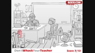 چگونه پدر معلمتان در بیاورد  بازی رایگان
