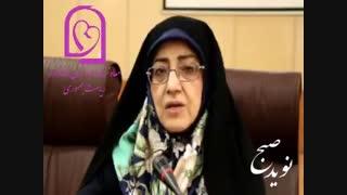 اشرف بروجردی : بهره وری از توان مدیران زن