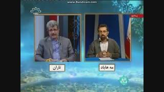 سکولاریسم و اسلام 03   02  1396 شیخی سحر کوردی بخش 1از2