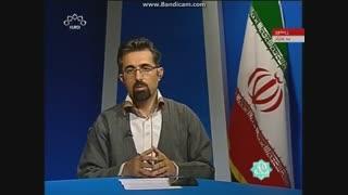 سکولاریسم و اسلام 03   02  1396 شیخی سحر کوردی بخش 2 از 2