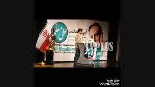 سخنرانی شهاب حسینی در مراسم چهلم زنده یاد علی معلم در تالار وحدت