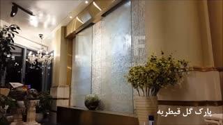 آبنمای شیشه ای-پارک گل قیطریه