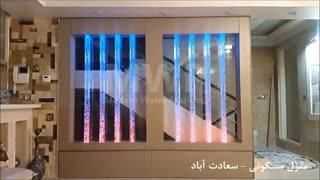آبنمای حبابی (حباب نما)-ویلای مسکونی