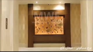 آبنمای حبابی (حباب نما) - برج مسکونی