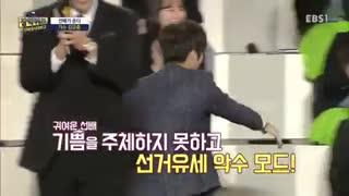 کیو جونگ دوباره در برنامه تلوزیونی یه دقیقه بامزه