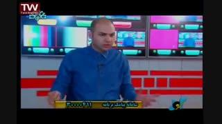 گفتن اسم وحید قاسمی آذر در برنامه زنده سهند آوا